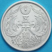 Япония 50 сен 1936 год. Серебро.