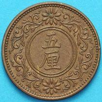 Япония 5 рин 1916 год.