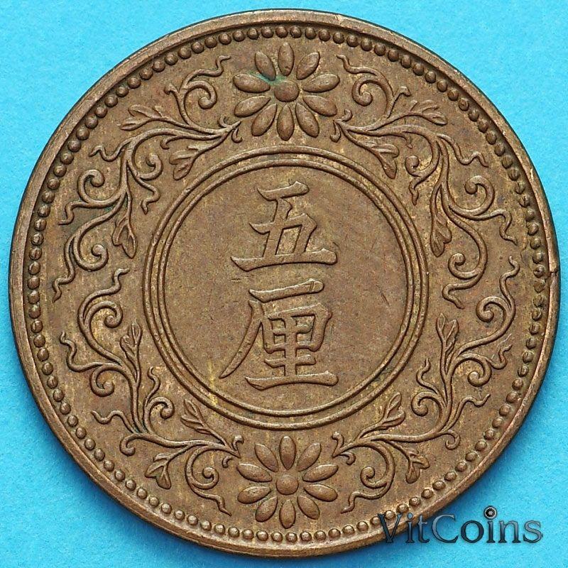 Монета Япония 5 рин 1916 год.