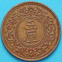 Япония 5 рин 1917 год.