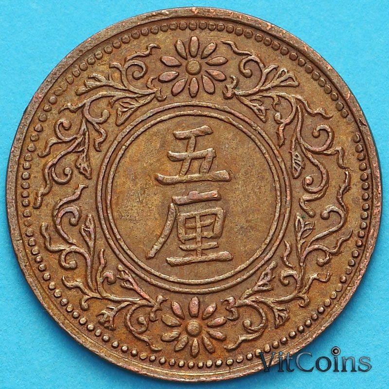 Монета Япония 5 рин 1917 год.
