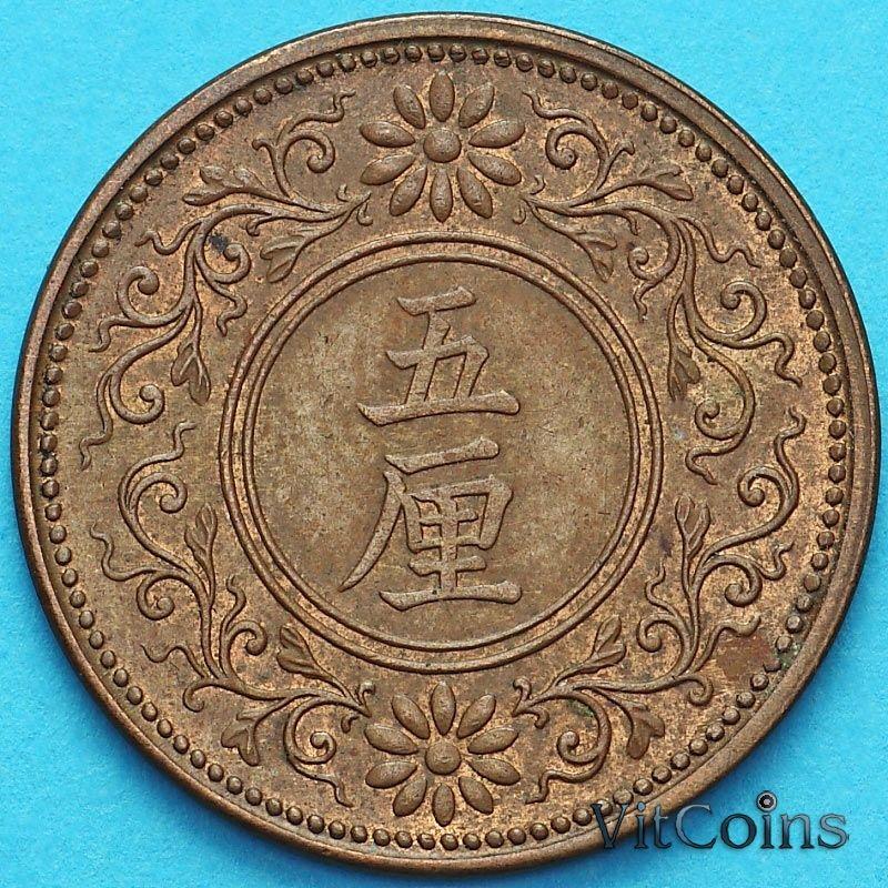 Монета Япония 5 рин 1919 год.