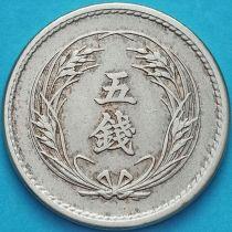 Япония 5 сен 1899 год.