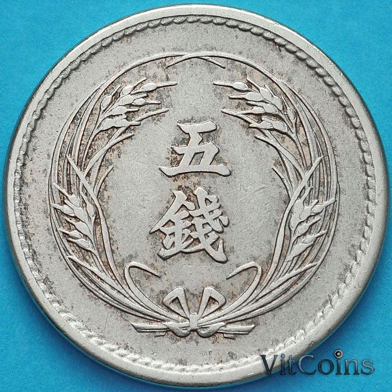 Монета Япония 5 сен 1899 год.