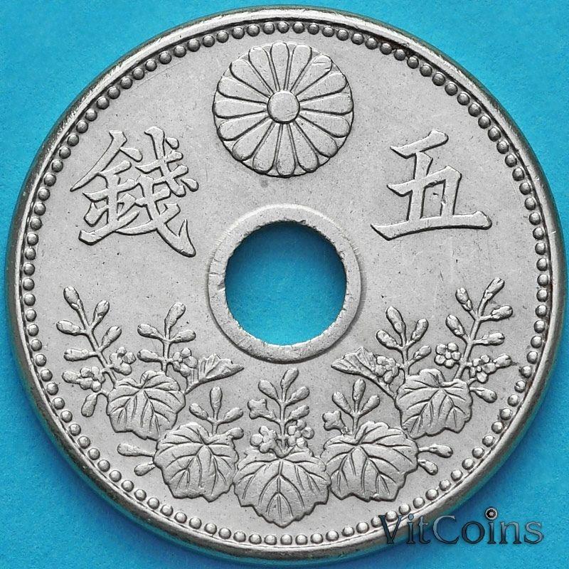Монета Япония 5 сен 1919 год.