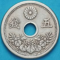 Япония 5 сен 1921 год.