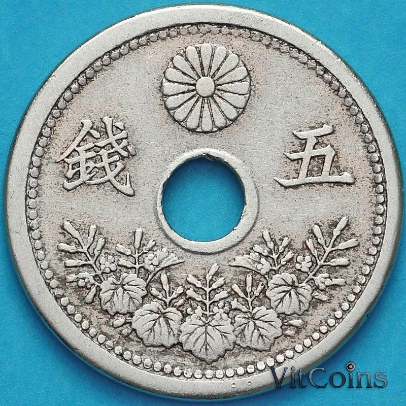 Монета Япония 5 сен 1921 год.