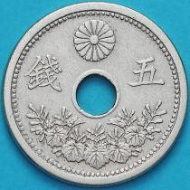 Япония 5 сен 1922 год.