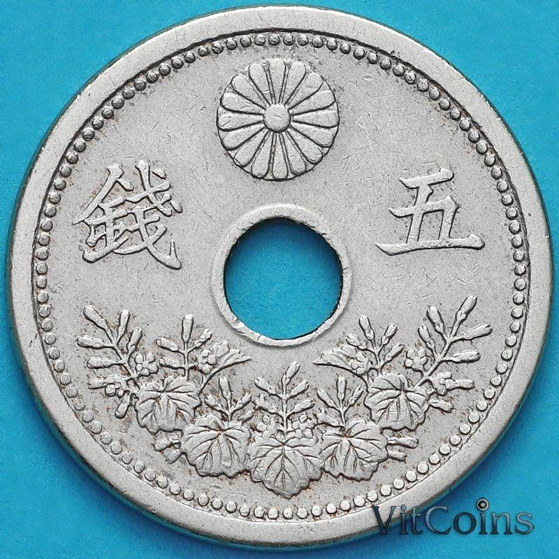 Монета Япония 5 сен 1922 год.