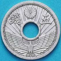 Япония 5 сен 1933 год.