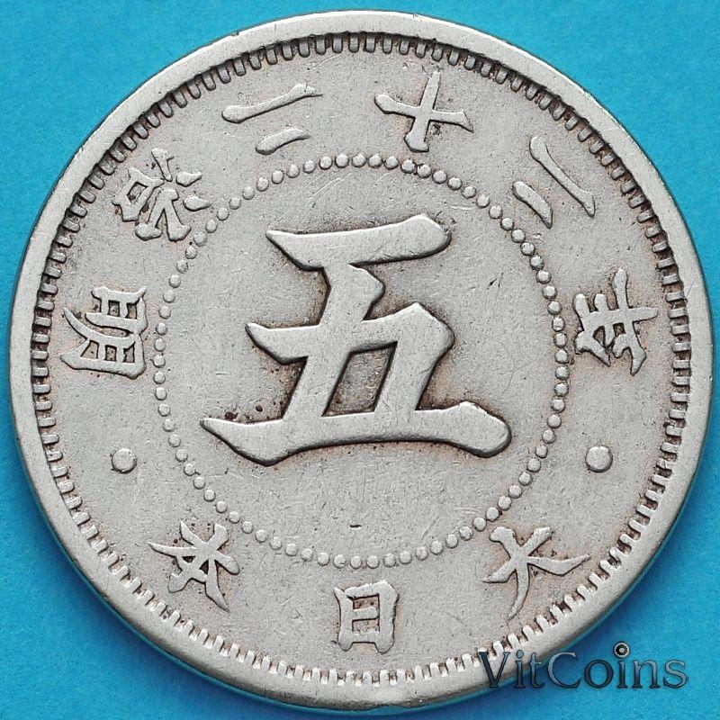 Монета Япония 5 сен 1889 год.