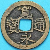 Япония 1 мон 1636-1656 год. Старый тип.