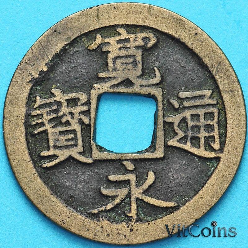 Монета Япония 1 мон 1636-1656 год. Старый тип.