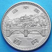 Япония 100 йен 1976 год. 50 лет правления Императора.