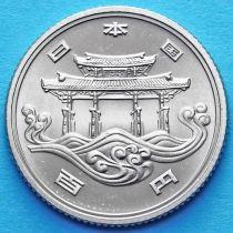 Япония 100 йен 1975 год. Экспо-75.