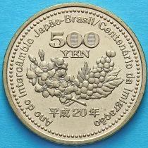 Япония 500 йен 2008 год. Иммиграция в Бразилию.