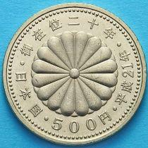 Япония 500 йен 2009 год. 20 лет правления Императора Акихито.