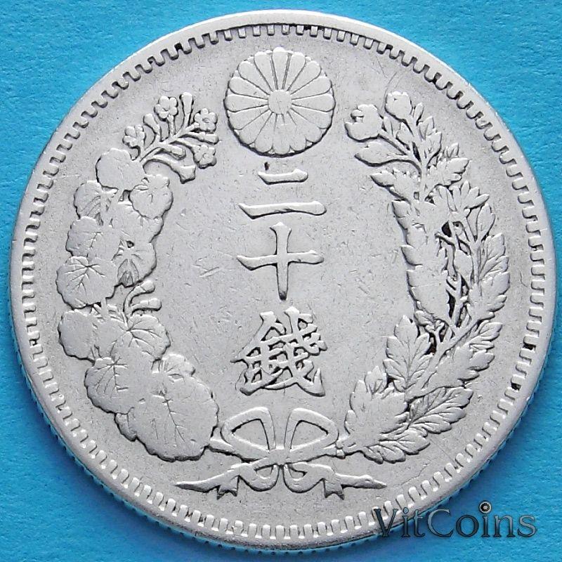 Монета Японии 20 сен 1894 год. Серебро
