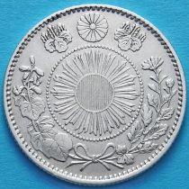 Япония 20 сен 1871 год. Серебро.