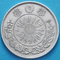 Япония 50 сен 1871 год. Серебро.