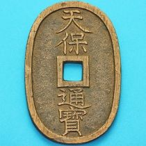 Япония 100 мон 1835-1870 год. Малое квадратное отверстие.