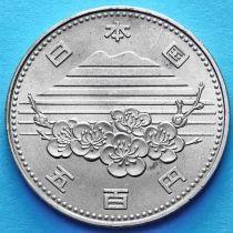 Япония 500 йен 1985 год. Экспо 85.