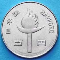 Япония 100 йен 1972 год. Олимпиада в Саппоро.