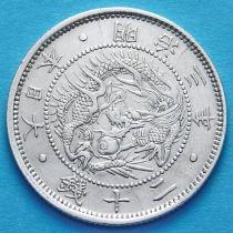 Япония 20 сен 1870 год. Серебро. Глубокие чешуйки.