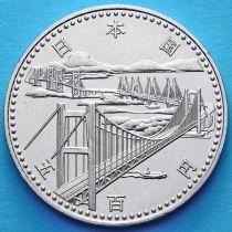 Япония 500 йен 1988 год. Мост Сэто-Охаси.