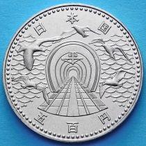 Япония 500 йен 1988 год. Тоннель Сэйкан.