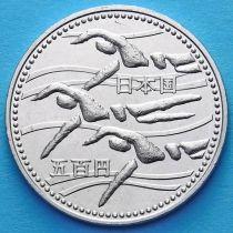 Япония 500 йен 1994 год. Азиатские Игры, плавание.