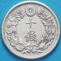 Япония 10 сен 1910 год. Серебро