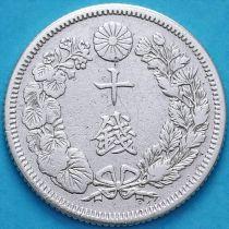 Япония 10 сен 1912 год. Серебро