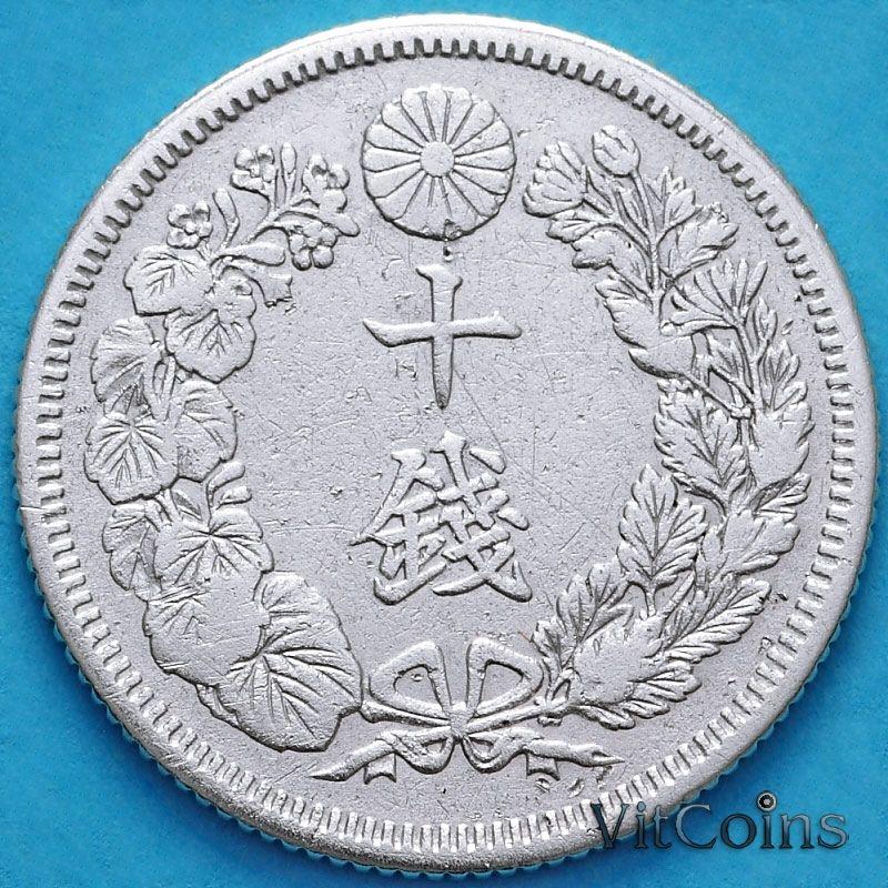 Монета Япония 10 сен 1912 год. Серебро