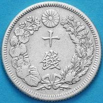 Япония 10 сен 1913 год. Серебро
