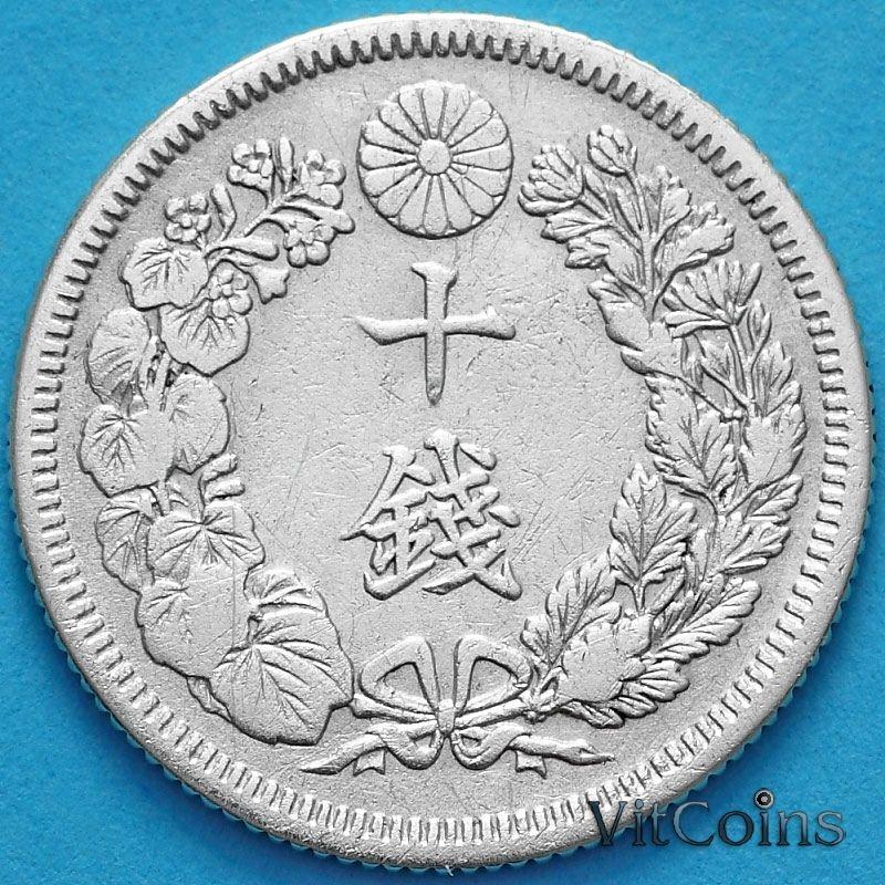 Монета Япония 10 сен 1913 год. Серебро