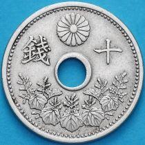 Япония 10 сен 1932 год.