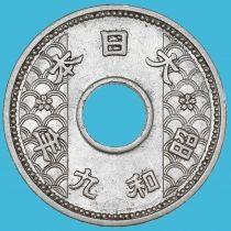 Япония 10 сен 1934 год.
