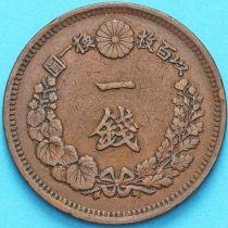 Япония 1 сен 1874 год.