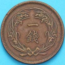 Япония 1 сен 1900 год.