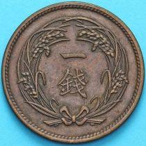 Япония 1 сен 1915 год.