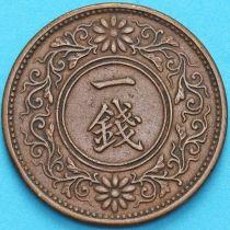 Япония 1 сен 1918 год.