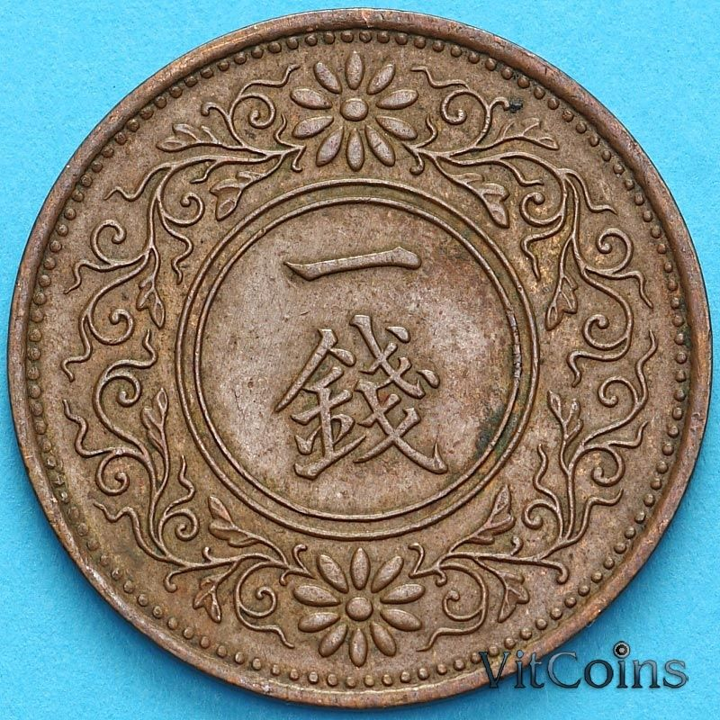 Монета Япония 1 сен 1923 год.