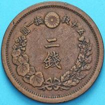 Япония 2 сена 1880 год. Дракон