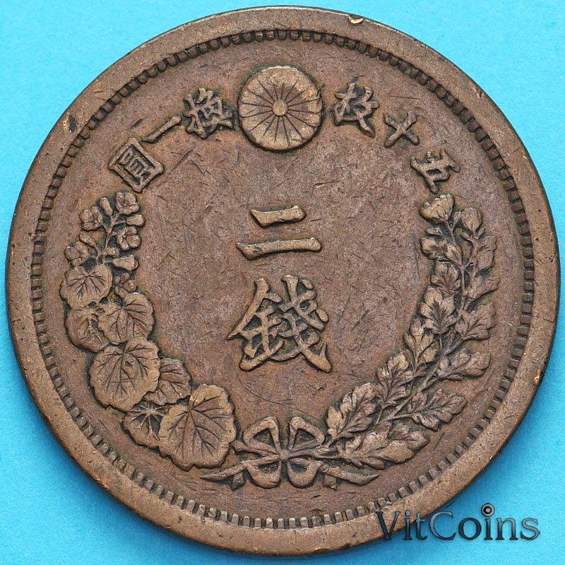 Монета Япония 2 сена 1880 год. Дракон. V-образные чешуйки.