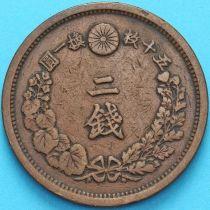 Япония 2 сена 1883 год. Дракон
