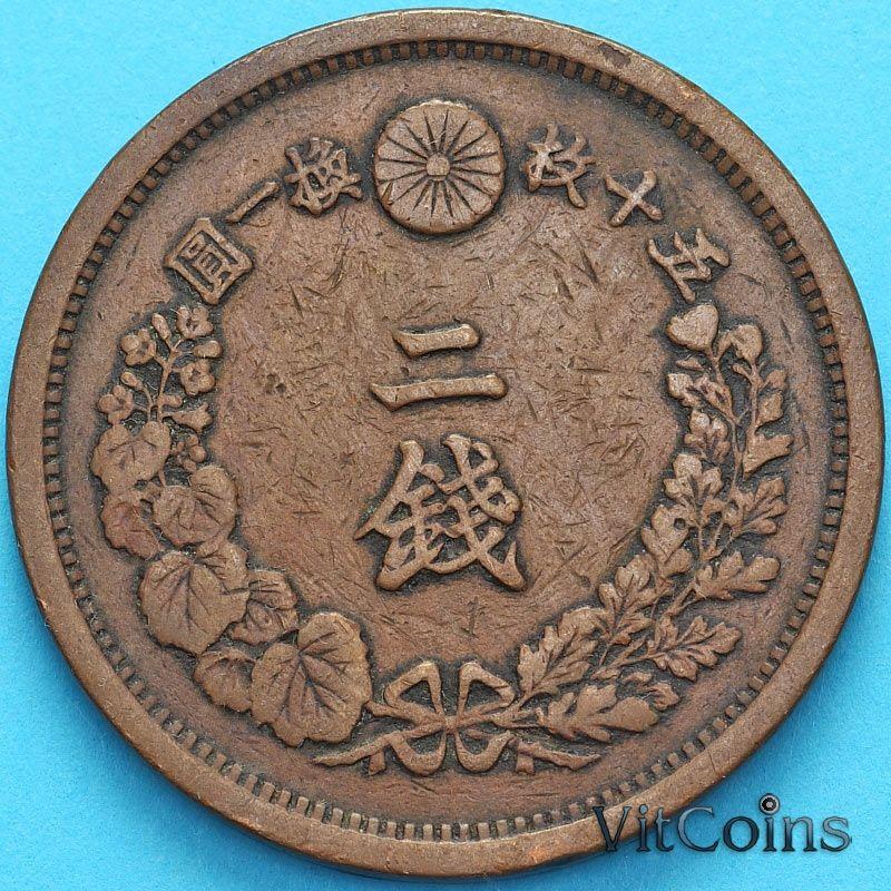 Монета Япония 2 сена 1883 год. Дракон. V-образные чешуйки.
