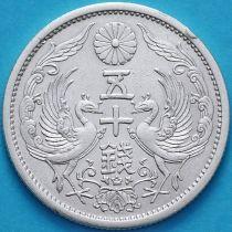 Япония 50 сен 1933 год. Серебро.