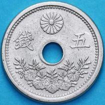 Япония 5 сен 1920 год.