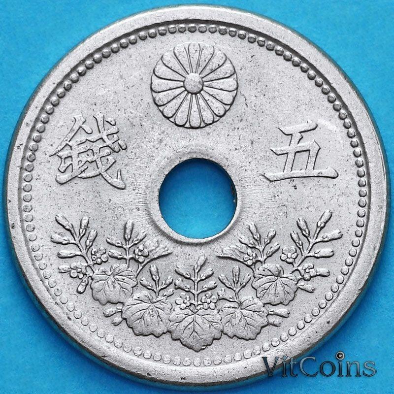 Монета Япония 5 сен 1920 год.